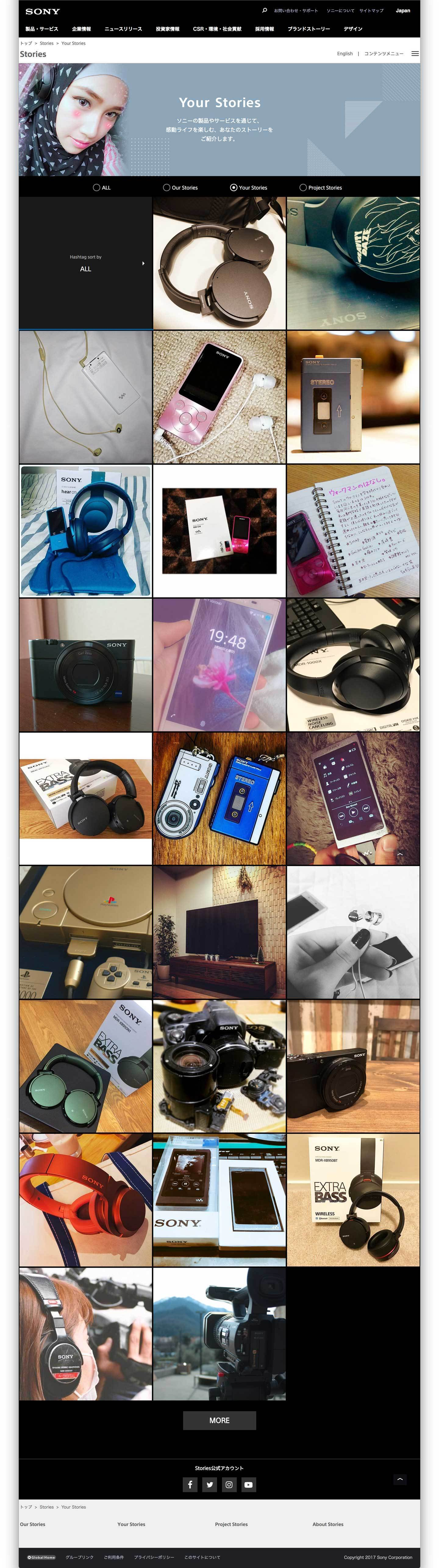 sony japan stories